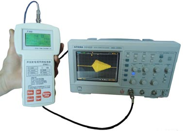 AE Calibration Instrument